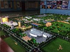 哈尔滨工业职能沙盘模型