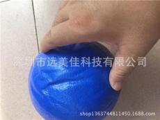 亲子互动玩具海绵球批发 软体泡棉球定制