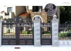 加工定制高档别墅门 优质铝艺大门护栏