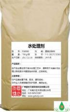 废水氨氮达标必备药剂氨氮去除剂脱氨硝氨剂