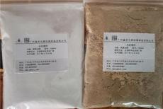 化工石化油墨印刷涂料专用高效固体脱色药剂