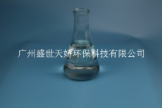 污水生化硝化菌硝化剂氨氮处理剂脱氨工程菌