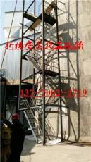 长乐水泥烟囱安装旋转爬梯 欢迎您访问