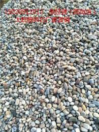 淮安清河鹅卵石 优质厂家推荐