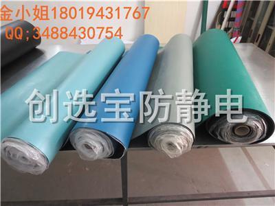 防静电地胶厂家生产5mm防静电导电胶垫现货