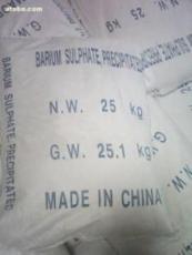 供應深圳橫崗 龍華 光明 觀瀾煅燒硫酸鋇