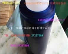 耐酸碱耐高温电镀蓝胶 PCB线路板胶带