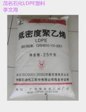 薄膜料 低密度聚乙烯LDPE951-000李文海