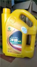 车用尿素溶液