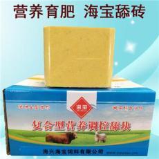 海寶復合營養調控牛羊舔磚舔塊鹽磚鹽塊生產