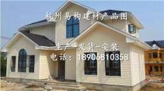 江津PVC掛板廠