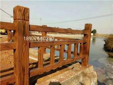 仿木护栏水泥栏杆