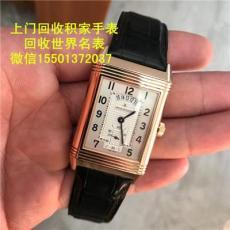 南京积家手表专业回收的地方全新积家表回收