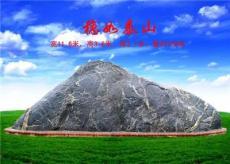 泰山大型奇石//大型泰山奇石//泰山风景石