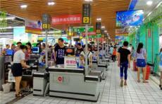 超市廣播系統