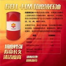库仑牌L-HM68号无灰抗磨液压油