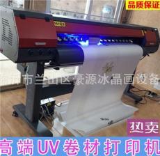 UV写真机卷材UV写真机移门卷材UV写真机PVC