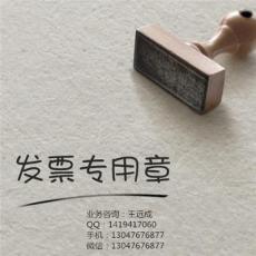 杭州代注冊公司多少錢 費用透明