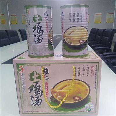 雄二土鸡汤1300克X2罐礼盒装土鸡汤罐头食品