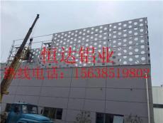 陜西高端藝術鏤空鋁單板廠家價格低高端大