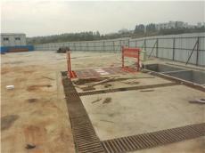 湘潭工地建筑工程洗車機信譽最好的廠家