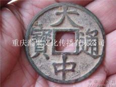 重慶九龍坡光緒元寶鑒定交易中心