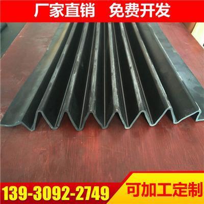 厂家直销 橡胶伸缩缝 风琴板 变形缝 沉降缝