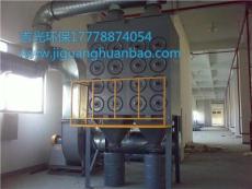 濾筒除塵器的濾筒分類及使用范圍