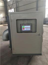 厂家直销节能环保电热风炉
