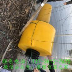 銷售應急沉船橙色警示航標產品