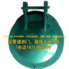 水利拍门安庆ypm铸铁拍门规格型号参数表