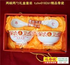 内江寿碗厂家 内江寿碗定制 内江寿碗批发