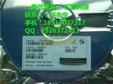 供應通泰觸摸芯片TTP233D-HA6兼容AR101