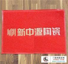 重庆广告门垫 广告门垫定制 广告门垫印LOGO
