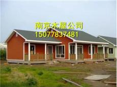 扬州防腐木厂家直销各类木屋 花架长廊等