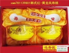 绵阳寿碗厂家 绵阳寿碗批发 绵阳寿碗定制