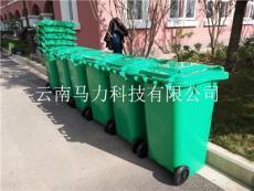 昆明塑料垃圾桶专业生产