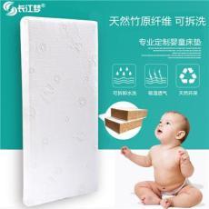 长江梦天然竹原纤维可拆洗婴儿床垫幼儿园宝