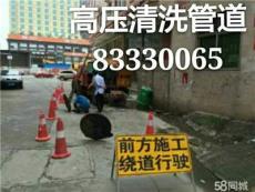 青岛城阳投下水道 清理化粪池 城阳抽粪