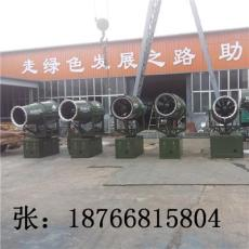 礦用除塵設備 空氣凈化裝置