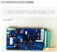ABBVSC电源模块1VCR000993G0002质量保证