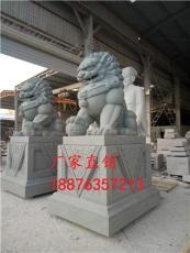 石雕獅子 漢白玉獅子 鎮宅石獅子 動物石雕