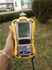 復合式氣體檢測儀PGM-6208配置說明
