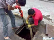 城阳区投下水道 投马桶 城阳通下水道 抽粪