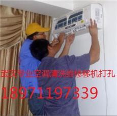 滠口油烟机清洗热水器维修安装空调加氟清洗