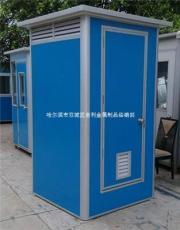 哈尔滨移动厕所出租公司