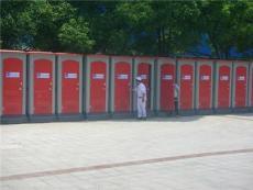 哈爾濱移動衛生間 哪個品牌好