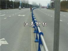 济南市河道护栏
