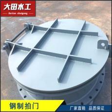 管道拍门三明铸铁防潮拍门生产厂家