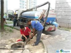 黄岛区下水道疏通 清理化粪池 黄岛清洗管道